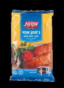 Mediterranean-Baked-Jachnum